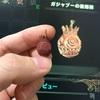 【ミニチュア】MHW・オトモのガジャブーの壺爆弾
