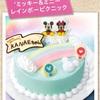誕生日ケーキやクリスマスケーキって何買ってる❓普通のケーキに飽きてしまったら・・・ちょっといつもと違う物がいいなあと思ったら・・・我が家のオススメ、アイスケーキ‼️