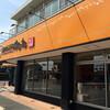はなまるうどん 広島五日市店(佐伯区吉見園)はなまるの冷だし オクラと生姜