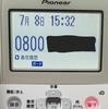 【注意!!】080の次の番号が0はフリーダイアル!携帯番号じゃないよ!!