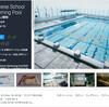 【作者セール】日本の一般的な学校のプールが大型アップデートで復活!素材数の増加&旧作より格段にクオリティアップ!1週間セール「Japanese School Swimming Pool」