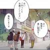 【comico】秋夕(チュソク)について