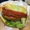 ベジタリアン向け、モスバーガーの「グリーンバーガー」はベジタリアンじゃなくとも美味しい