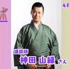 朝からきょうの時間割•NHKラジオ