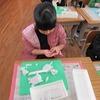 1年生:図工 ねんど制作