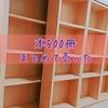 ブックオフの出張買取センターで本500冊を売った結果は!?家で売る3つの方法を説明&まとめ!