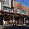 熊野市の映画館