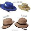 ザ・ノース・フェイスの定番帽子「ホランズンハット」「ハイクハット」「ハイクキャップ」が夏に超使えておすすめ!キッズもあるよ。The North Face