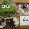 冬でも食べたい!台北のかわいいおばけかき氷
