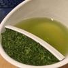 【茶器紹介】magissoティーカップ。急須とコップが一体化!茶葉があれば気軽にお茶を楽しめる