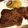 【料理】スーパーの肉でOK!めちゃくちゃ美味いステーキの焼き方。むらさきの男飯(夜中の閲覧注意)【レシピ】