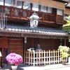 京都の大風呂敷とか山のウィスキーとか