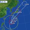 [ま]超大型の台風21号の影響で体調悪い人多いんじゃないかな @kun_maa