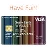 【Sony Bank WALLET】カードデザインがオシャレすぎなVISAデビット