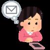 メール配信基盤のモニタリングと障害リカバリーについて