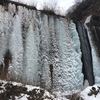 伊香保7 超穴場!ミステリアスな巨大な壁と奇岩。