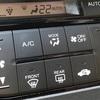 夏場車のエアコンの効きが悪い場合の対処法