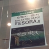 bpm EXTRA STAGE『ESORA』観てきました。