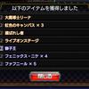 【COJP】Ver1.3.0アップデート所感(Pack4・ストーリー外伝・スキンキャラ追加)
