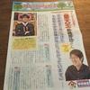 東大王の鶴崎修功さんが学研教室の先輩だったなんて!!鶴崎さんが学研の魅力をわかりやすく教えてくれました。