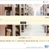 KinoDen試読サービス実施中(7/31まで)