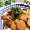 豚肉とさつまいも、ズッキーニの生姜醤油煮【#豚肉 #さつまいも #ズッキーニ #レシピ #作り置き】