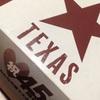 45周年記念でようやくテキサスバーガーを食べたの巻