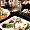 【オススメ5店】松江(島根)にあるお酒が人気のお店