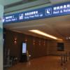 韓国人による、韓国人が作る、韓国人のためのスカイトラックス1位受賞()な ソウル仁川国際空港で、日本人が乗り換えてみる。