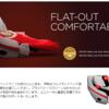 エアアジアXの成田~バリ直行便、就航記念キャンペーン。ビジネスクラスが往復7万円台~!