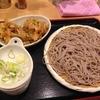 蒲田の駅そば、「しぶそば」は、やっぱり旨し!