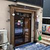 Coffee&Lunch サクラ / 札幌市中央区南11条西12丁目 KOKOMO南11条ビル 1F