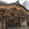 高輪神社(泉岳寺,東京)2017/6/17