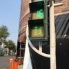 屏東   横断歩道の信号機がほのぼのします