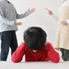 親との関係が悪いと絶対に成功できない「親を喜ばせることは、驚くほど簡単だ。」