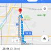 藤森神社~伏見稲荷までの旅 ー 移動と昼食・貴太呂 ―