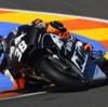 ★ヘレステスト ブラッドリー・スミス「KTMは1つのチームとして動いている」