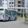 #200X 日産ディーゼル・スペースランナーRM(伊豆箱根バス・三島営業所) PB-RM360GAN