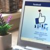 会員用Facebookグループページ入会方法
