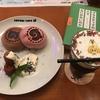 1 年半ぶりに東京へ行った話 (4): ジャパリカフェ!