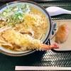 🚩外食日記(278)    宮崎ランチ   「カネキ製麺」③より、【えび天うどん】【いなり】‼️