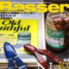 【バス釣り雑誌】各バスプロの現在過去のルアーエピソード盛り沢山「バサー 2019年7月号」発売!