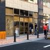 【今週のラーメン3380】 焼きあご塩らー麺 たかはし 歌舞伎町店 (東京・西武新宿) 塩つけ麺 中盛り + デュワーズハイボール 〜歌舞伎町的高級感と利便性!和風伝えるアゴだし塩つけ麺!