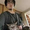 猫と一体化している