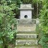 1473 尖閣航路 / 足利幕府の命による島津家の琉球貿易統制権の確立