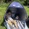 公園でピクニック!ワンタッチテントがあれば家族で快適に過ごせる!