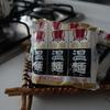 ひとりごはんのトップランカー「白石温麺(うーめん)」
