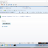 【CheckPointR77.30】検証記⑨(HideNAT)