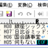 Blue PrismでExcelを操作する<詳細版⑦> Excelで使うFile Management、Collection Manipulationのアレコレ