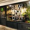 ヘルシーなヴィーガンカフェ「RAW VEGA」@トンロー , バンコク